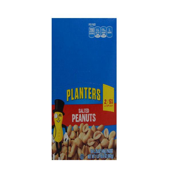 Planters Tube Salted Peanuts Maskas