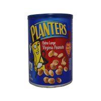 Planters Tube Honey Roasted Peanuts Maskas